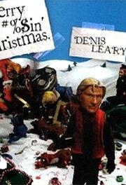 Рождество – это полный отстой (2005)
