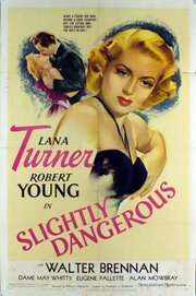 Немного опасный (1943)