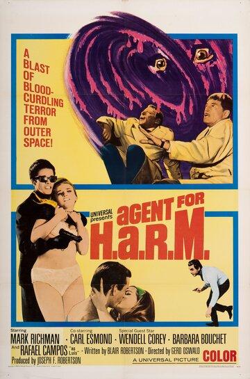 Агент для H.A.R.M. (1966)