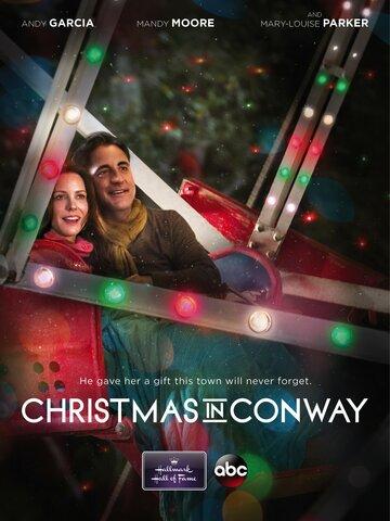 Рождество в Конуэе (2013) полный фильм онлайн