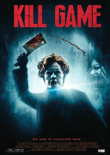Убийственная игра (Kill Game)