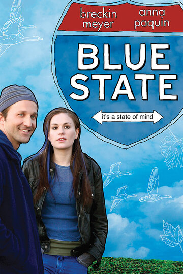 Синий штат (Blue State)