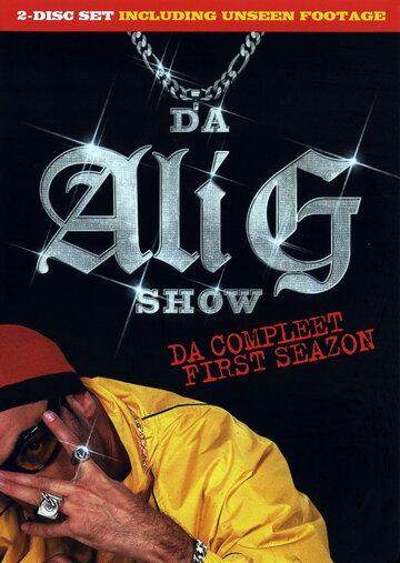 Али Джи шоу (2003) полный фильм онлайн