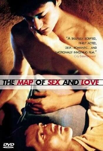 Фридман фильм секс