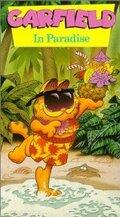 Гарфилд в раю (Garfield in Paradise)