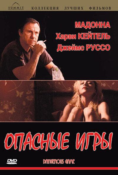 KP ID КиноПоиск 9713