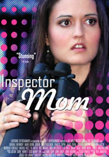 Инспектор Мама