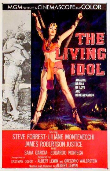 Оживший идол (1957)