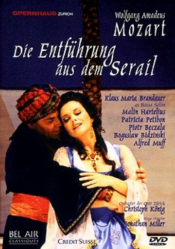 Похищение из сераля (Die Entführung aus dem Serail)