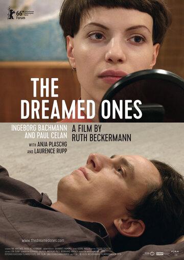 Мечтатели (2016) полный фильм онлайн