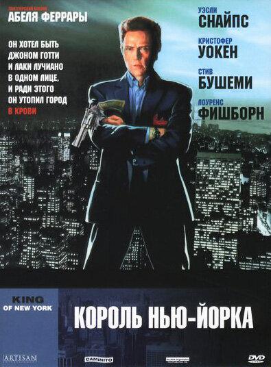 KP ID КиноПоиск 3743