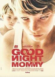Смотреть Спокойной ночи, мамочка (2014) в HD качестве 720p