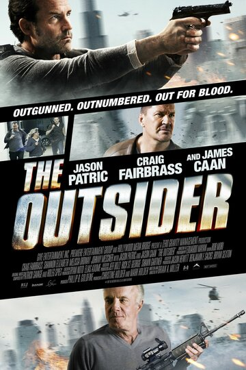 ����� (The Outsider)