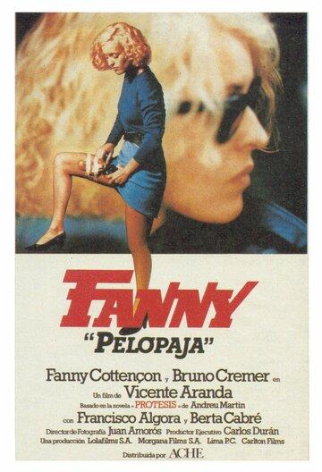 Фанни Пелопаха (1984)