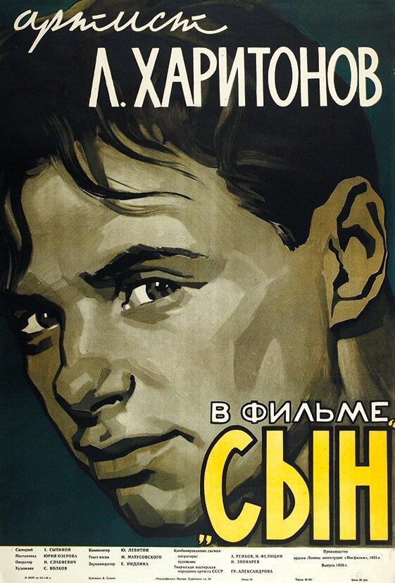 KP ID КиноПоиск 44065