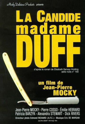 Наивная мадам Дюфф (2000)