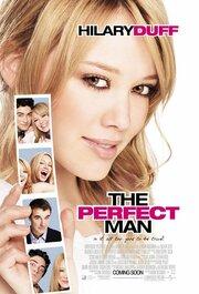 Смотреть онлайн Идеальный мужчина