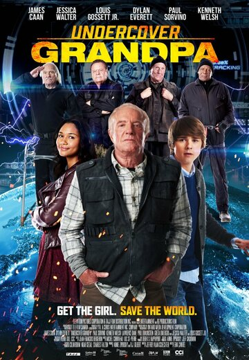 Дедушка под прикрытием (2017)