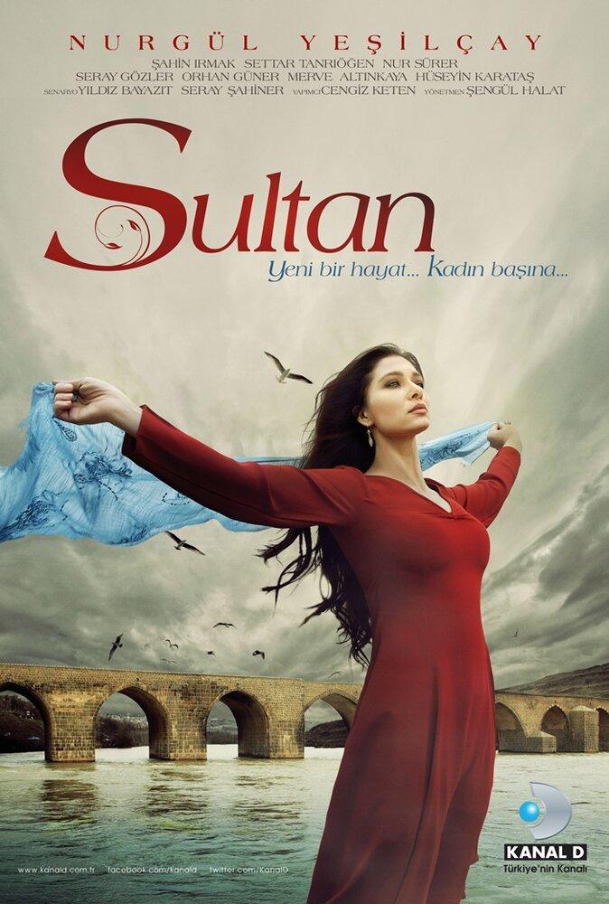 султан фильм 2012 скачать торрент