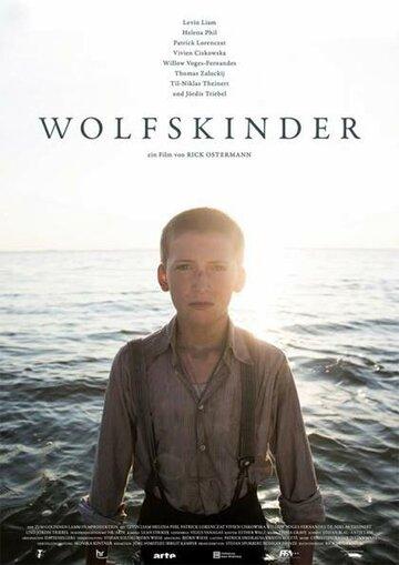 Фильм Волчьи дети
