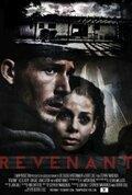 Американская история призраков (Revenant)
