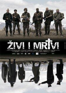 Живые и мертвые (2007)