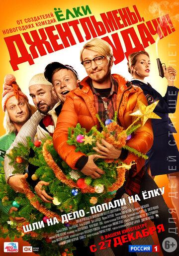 смотреть фильмы с армянским переводом