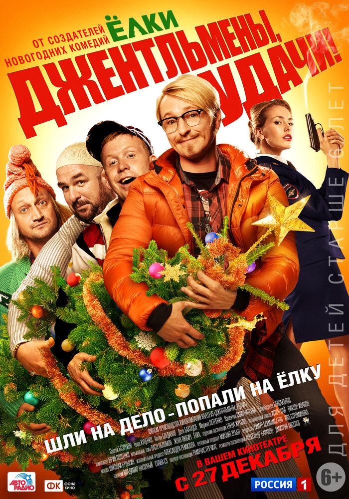 смайлик фильм 2012: