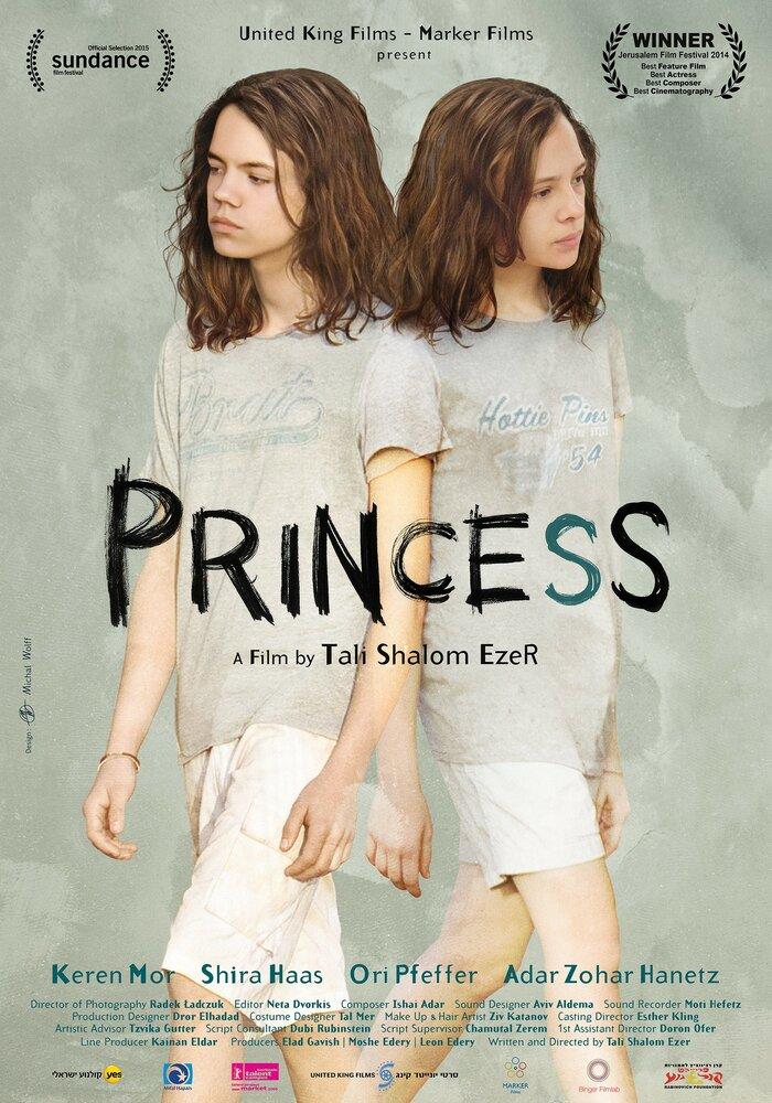 Принцесса / Princess (2014)