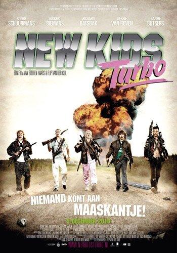 Новые парни турбо (2010)