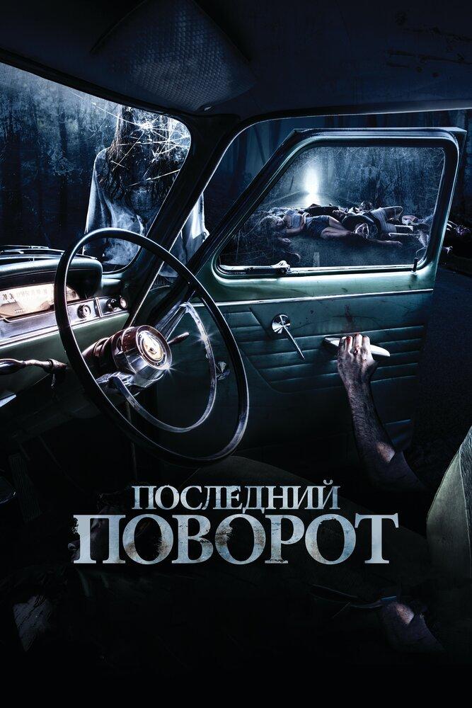 KP ID КиноПоиск 708311