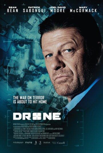 Дрон / Drone (2017)