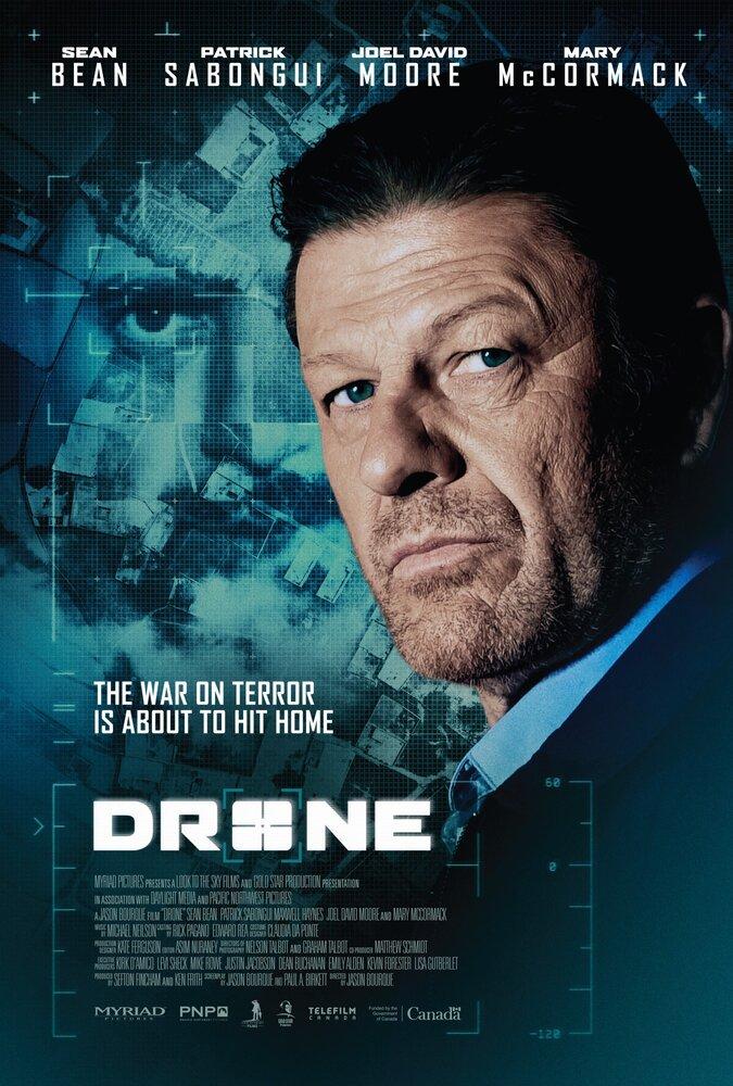 Фильмы Дрон смотреть онлайн