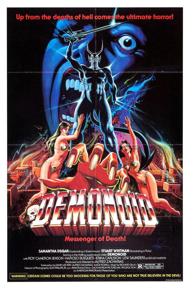 Посте фильма Демоноид: Посланник смерти