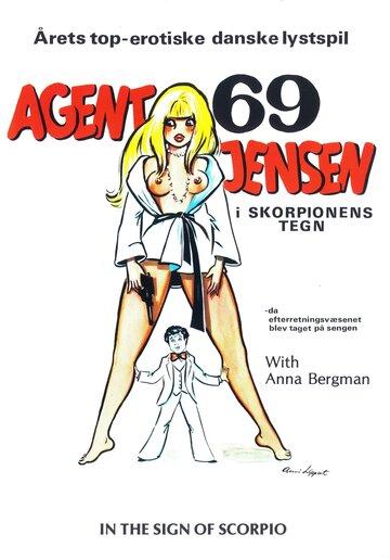 Агент 69 Йенсен – в знаке Скорпиона (1977) полный фильм онлайн