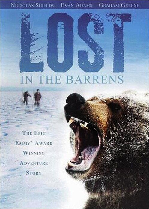 Потерянные в дикой природе книга скачать
