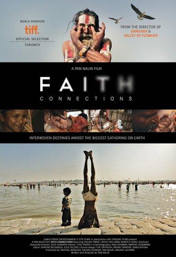 Фильм Связи веры