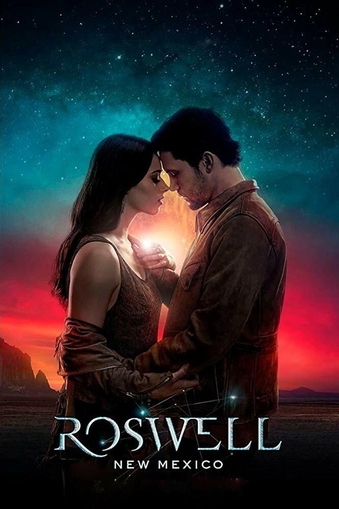 Розуэлл, Нью-Мексико