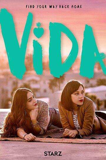 Жизнь / Vida 2018г.
