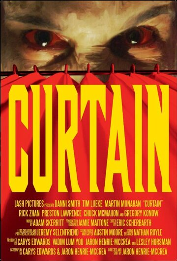 (Curtain)