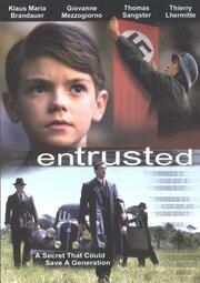 Поручитель (2003)