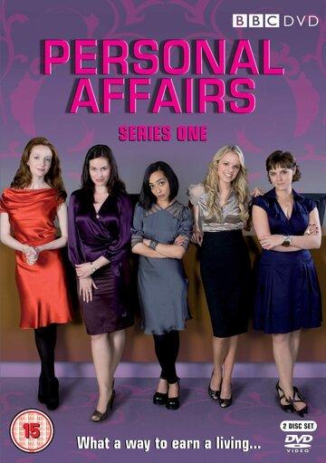 Секретарши (сериал, 1 сезон) (2009) — отзывы и рейтинг фильма
