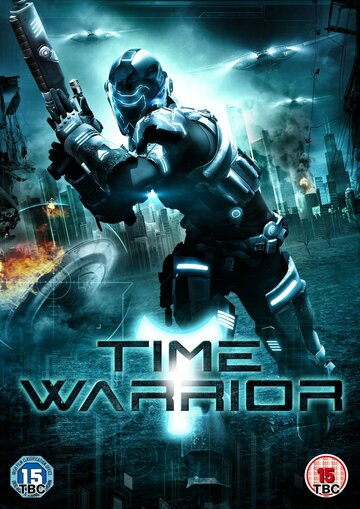 ���� �� ������� (Time Warrior)