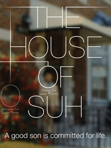 (The House of Suh)