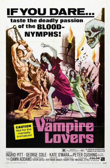 Любовницы вампирши (1970)