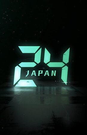 24 часа: Япония (2020)