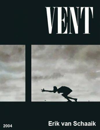 Ветер (2005)