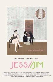 Jess//Jim (2011)