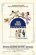 Риц (1976)