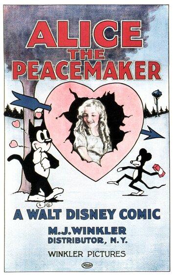 Алиса — Миротворец (1924)